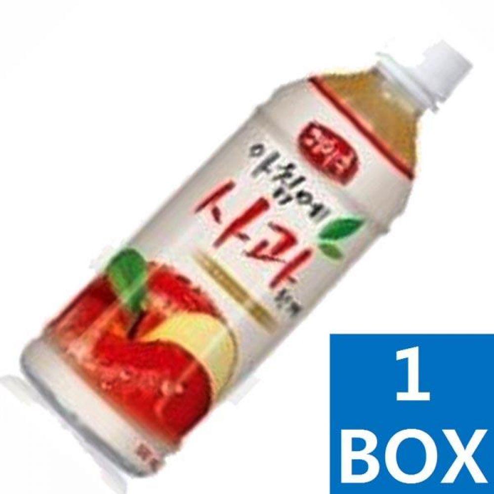 해태음료)아침에사과 500ml 1박스(24개) 대량 도매 대량판매 세일 판매