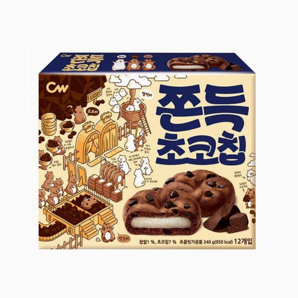 청우 쫀득초코칩 240g 10개 1박스 청우식품 간식 주전부리 스낵 과자 캔디 쫀득 초코칩