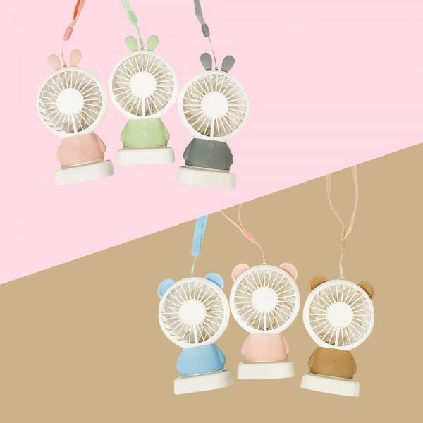 휴대용선풍기 LED미니선풍기 핸디팬 핸디선풍기