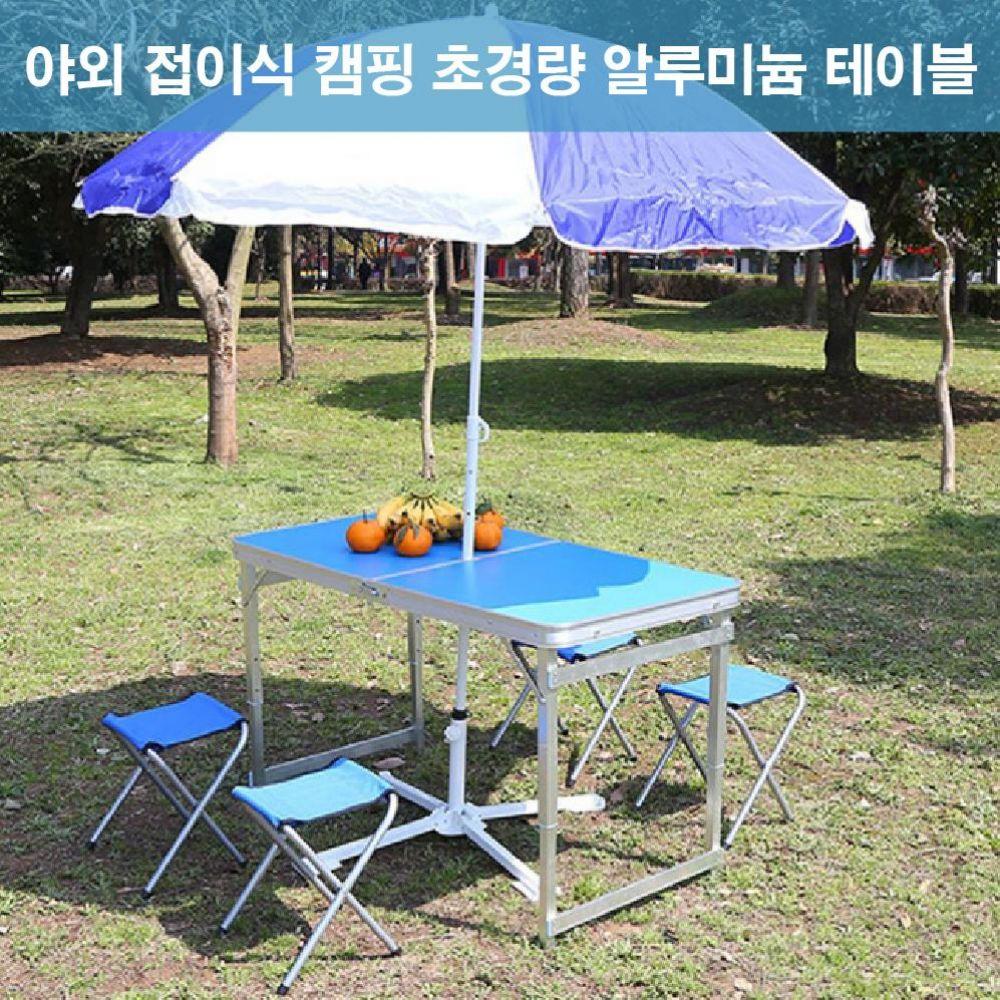 접는테이블 야외 접이식 캠핑 초경량 알루미늄 테이블 접는테이블 야외 접이식 캠핑 초경량 알루미늄 캠핑테이블 야외테이블 소풍 피크닉
