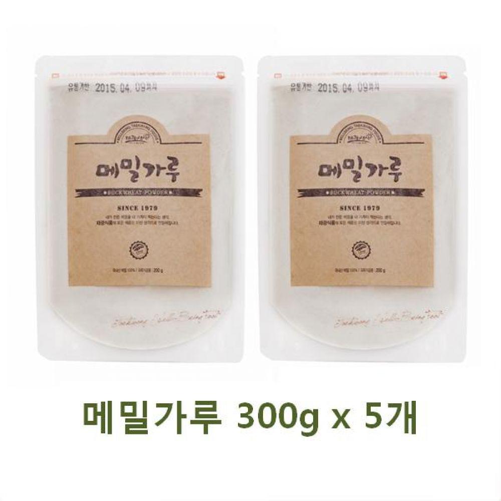 메밀가루 300g x 5개 국내산 메밀만으로 만든 바른 먹거리 건강 곡물 간편식 잡곡 한끼