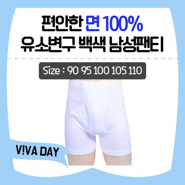 VIVADAY-FQ01 남성팬티 1매입 드로즈 팬티 남성팬티 남자팬티 남자트렁크 트렁크 남성트렁크 남자드로즈 남성드로즈 남성속옷
