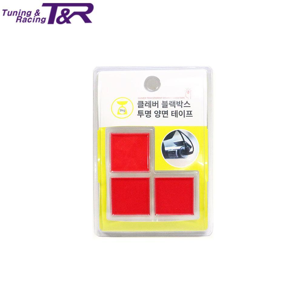 블랙박스 투명 양면 테이프 3p_5211 생활용품 가정잡화 집안용품 생활잡화 잡화