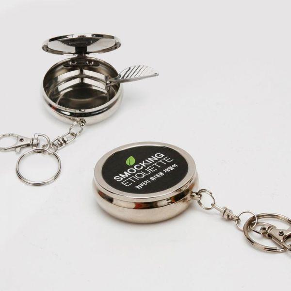 휴대용 재떨이 2개묶음 캠핑용품 휴대용재떨이 열쇠고리 스텐재떨이 원터치