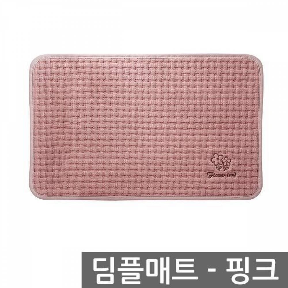 딤플매트_중-핑크