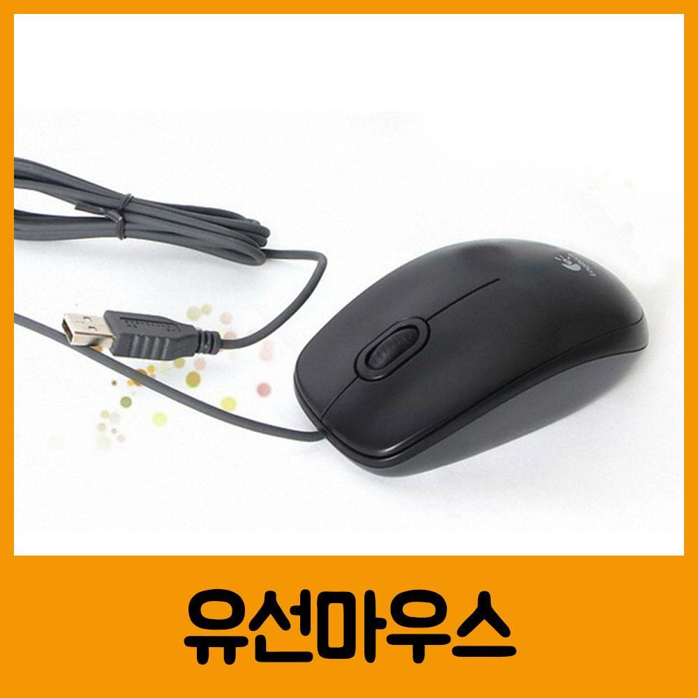 로지텍 M90 유선마우스 마우스 유선마우스 고급마우스 좋은그립감 컴퓨터용품