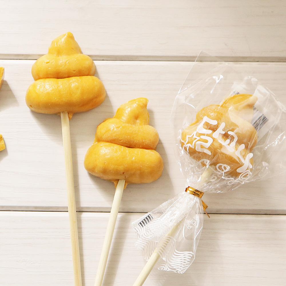 응가달고나(소10개) 할로윈 사탕 선물 스틱 캔디 간식 어린이날 유치원선물 어린이날선물 막대사탕 사탕 캔디 츄파춥스 간식 화이트데이 화이트데이선물