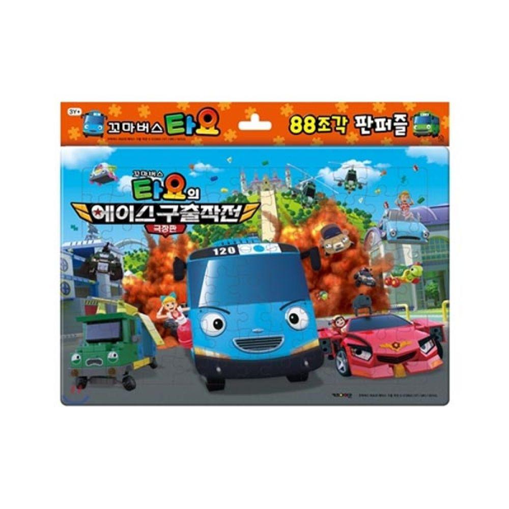 타요의에이스구출작전 88조각 판퍼즐 아동퍼즐 조립 재밌는퍼즐 유아교구 장난감 직소퍼즐 퍼즐