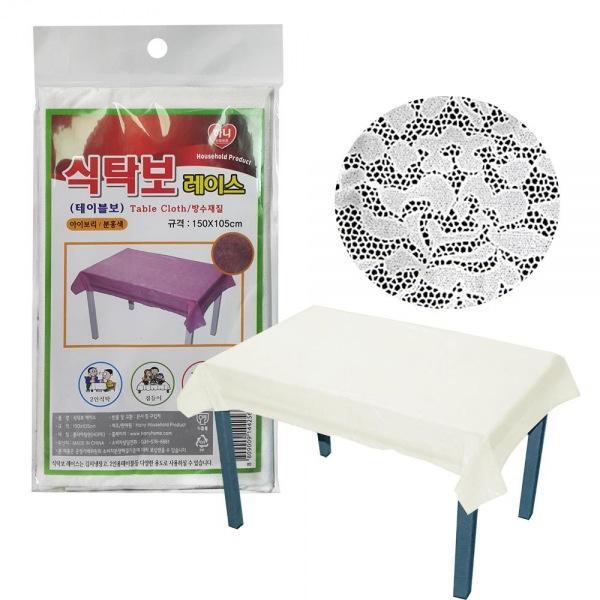 몽동닷컴 하니 방수 레이스 일회용 식탁보 1매 고급식탁보 아이보리 식탁덮개 테이블보 일회용품