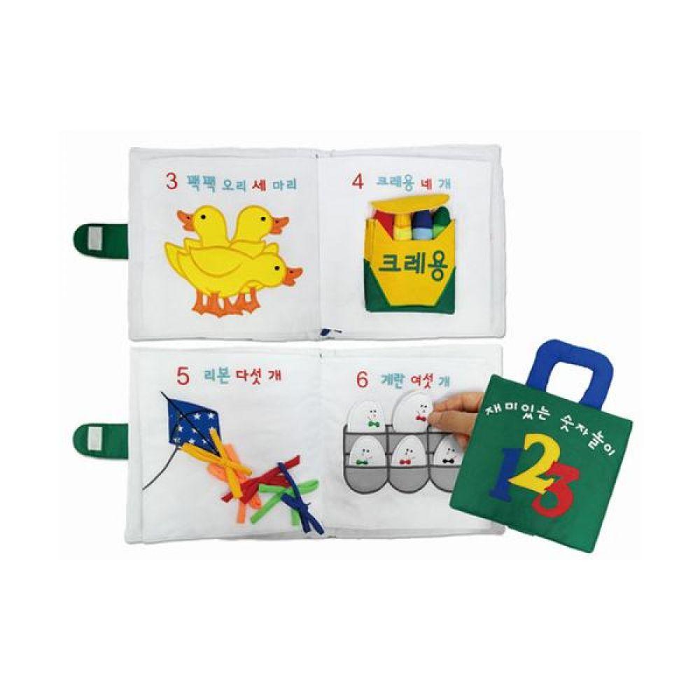 재미있는 숫자놀이 헝겊책 완구 문구 장난감 어린이 캐릭터 학습 교구 교보재 인형 선물