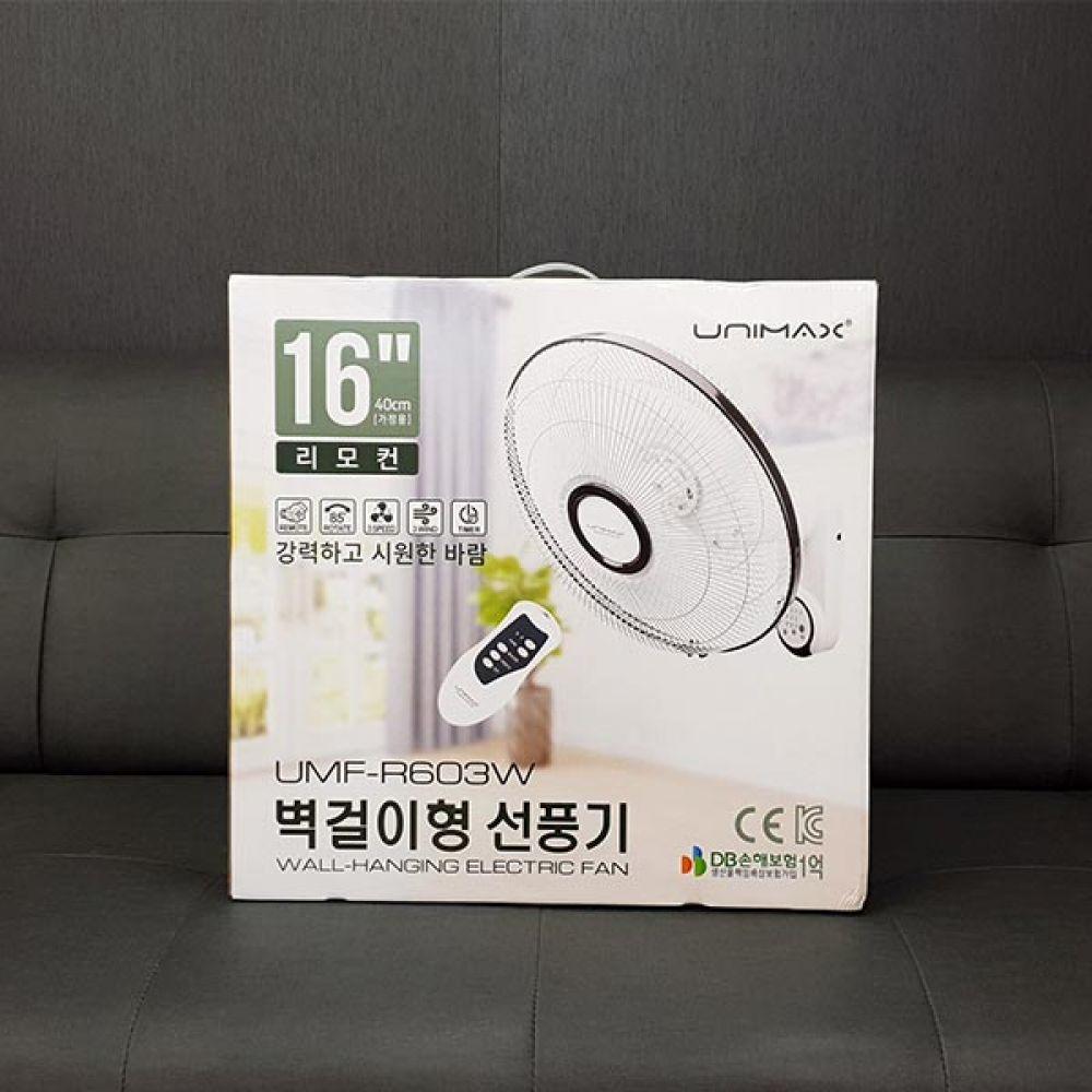 벽걸이 리모컨 선풍기 16 서큘레이터 박스팬 선풍기 서큘레이터 박스팬 무선선풍기 미니선풍기
