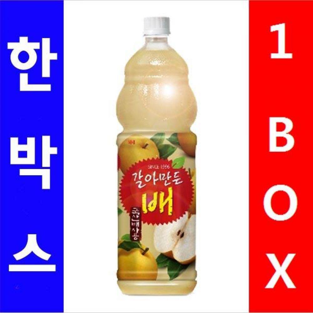 해태음료)갈아만든 배 1.5L 1박스(12병) 대량 도매 대량판매 세일 판매