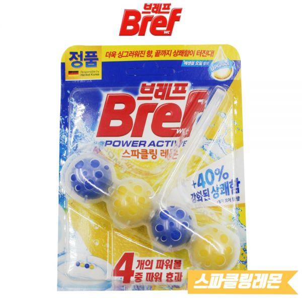 브레프 파워액티브 변기세정제 스파클링레몬(HDI11) 브레프 파워 액티브 변기 세정제 헨켈 청소 화장실 냄새 레몬