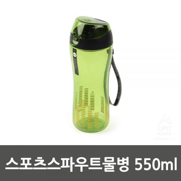 ABF638G 스포츠스파우트물병 550ml_9223 생활용품 잡화 주방용품 생필품 주방잡화