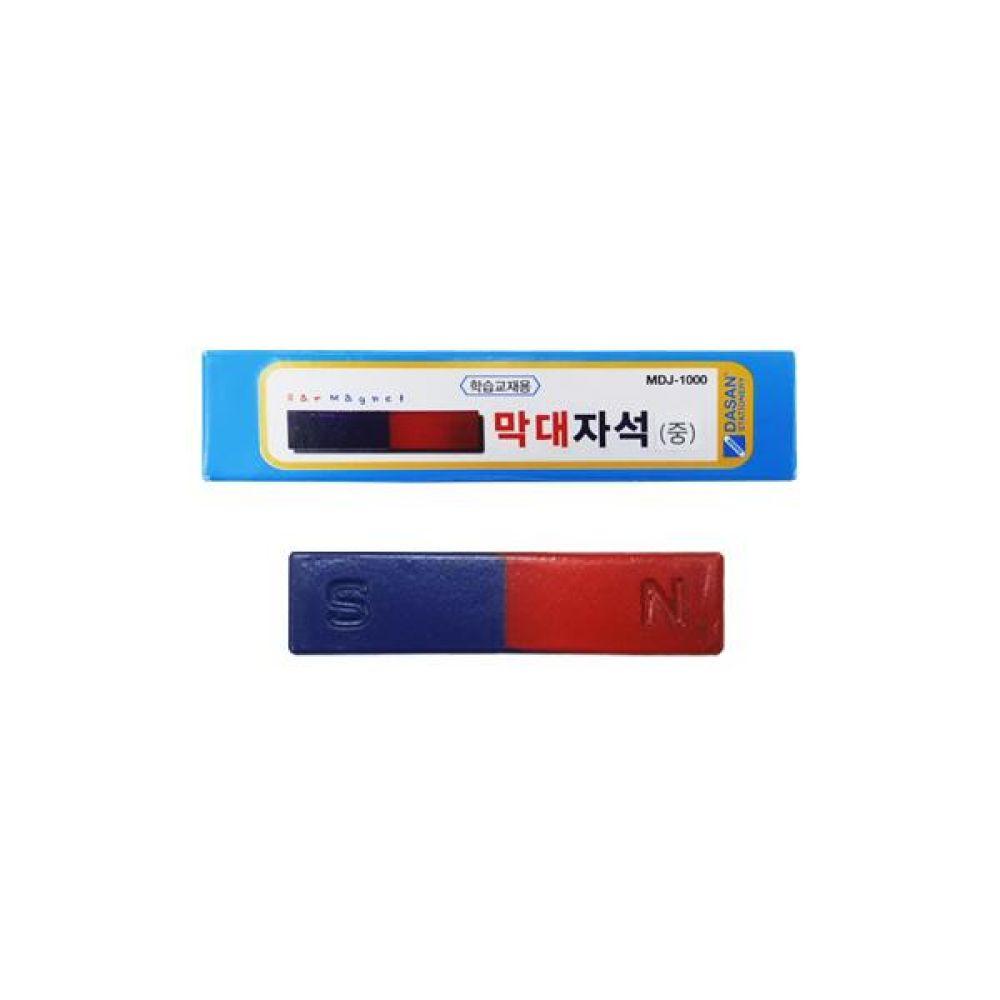 중형 막대자석(길이 7.5cm) 1갑(10입) 문구 사무용품 도매 비품 집기