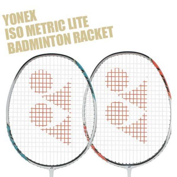 요넥스 ISOMETRIC LITE2 배드민턴라켓 - 2종 요넥스 라켓 배드민턴 구기 스포츠용품
