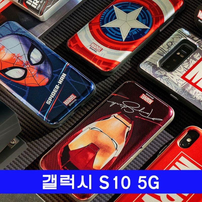 갤럭시 S10 5G 마블 메탈 카드도어 G977 케이스