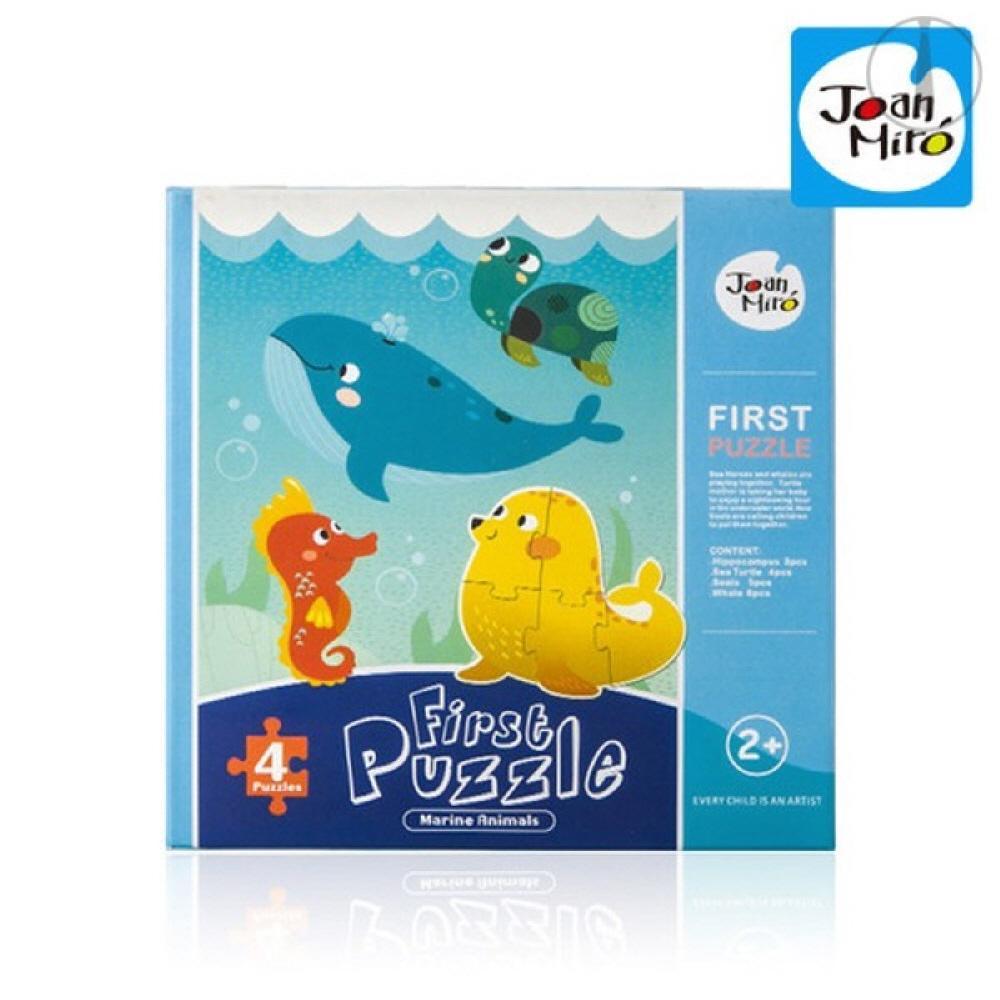 장난감 아이 창의 놀이 교구 해양 4등분 첫퍼즐 유아 퍼즐 블록 블럭 장난감 유아블럭