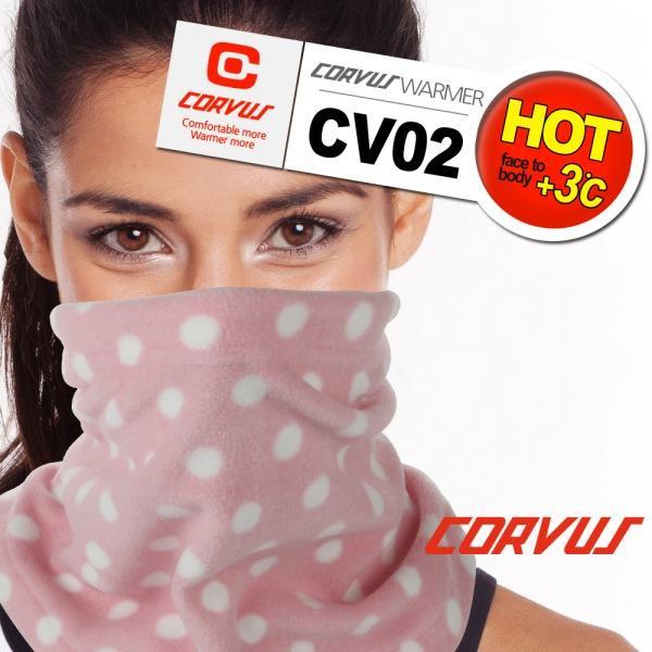 CORVUS 겨울용 방한 마스크 CV02 PK