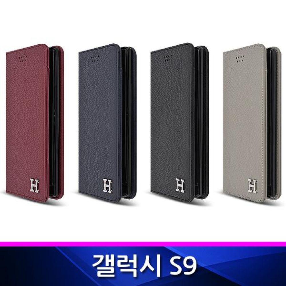 갤럭시S9 아페르타 지갑형 폰케이스 G960 핸드폰케이스 휴대폰케이스 지갑형케이스 카드수납케이스 갤럭시S9케이스