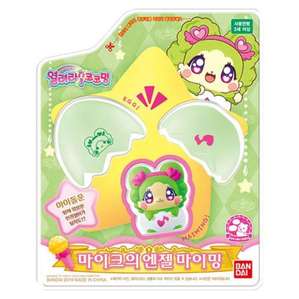 반다이 열려라코코밍 마이크의엔젤 마이밍(95673) 장난감 완구 토이 남아 여아 유아 선물 어린이집 유치원