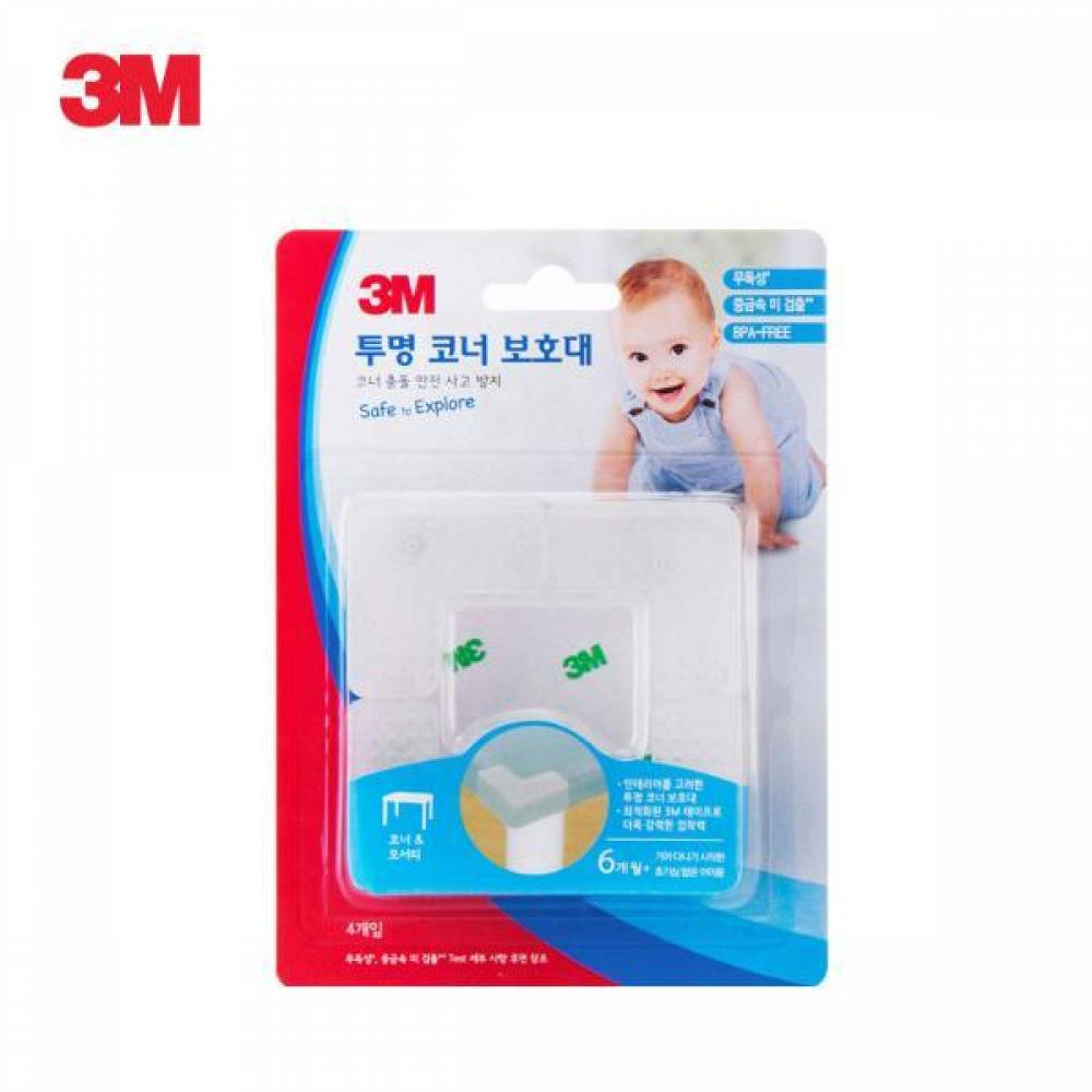 3M 투명 코너 보호대 4개입 투명 유아 안전용품 안전용품 안전보호대 어린이보호 모서리보호대 모서리쿠션