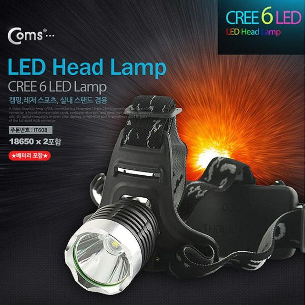 램프 헤드 램프 슈퍼 LED형 컴퓨터용품 PC용품 컴퓨터악세사리 컴퓨터주변용품 네트워크용품 조명 형광등 led전구 전구소켓 전등 삼파장전구 볼전구 건전지전구 인테리어전구 에디슨전구