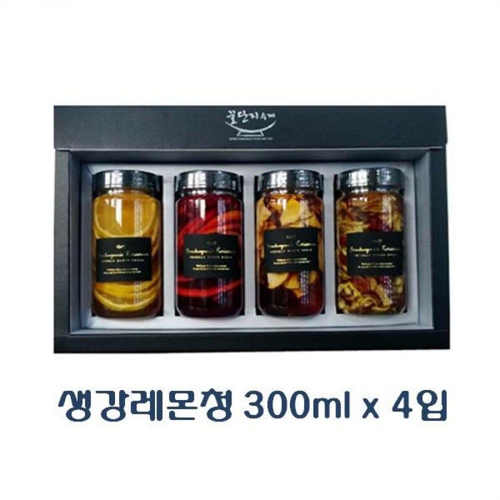 (수제청 선물세트) 생강레몬청 300ml x 4입_진짜 좋은 과일청 고급 트라이탄 용기 포장 청 조청 과일 조림 단맛