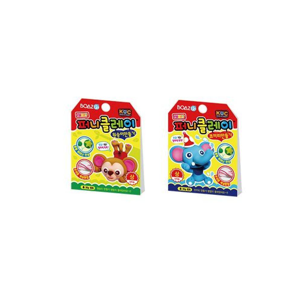 피니클레이 동물 만들기 2종(원숭이 x 코끼리) 칠판 사무 마카 업무 문구도매