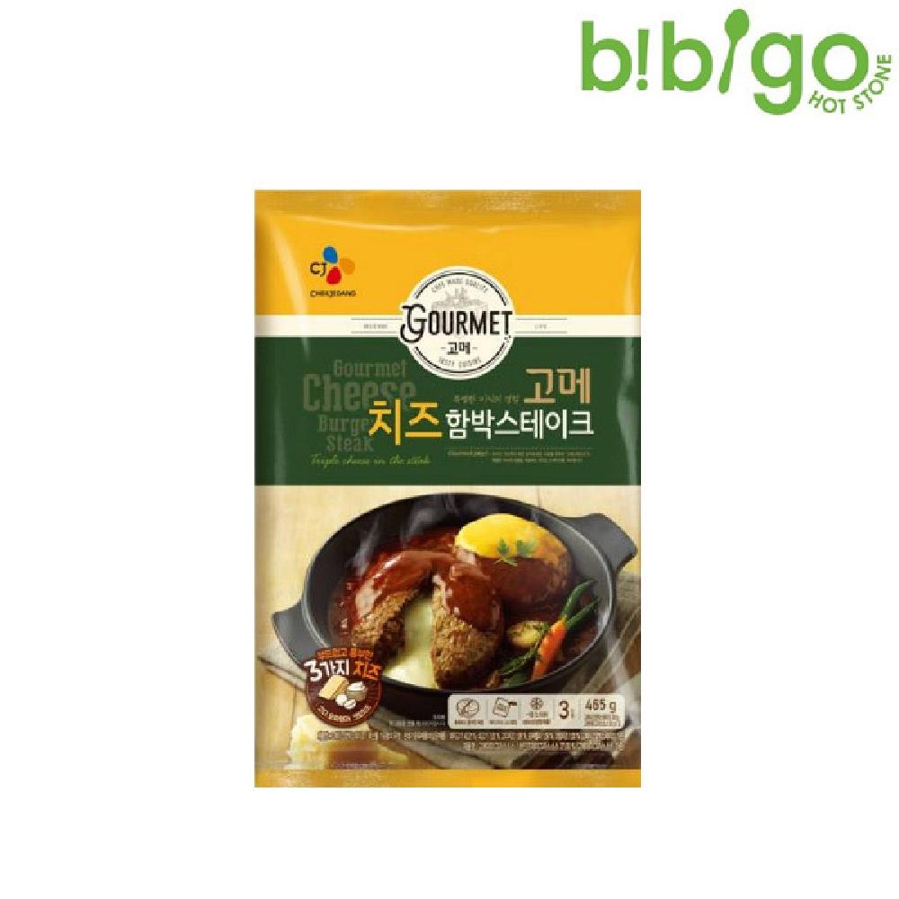 고메 치즈 함박 스테이크 465g 알찬동그랑땡 맛있는함박스테이크 맛있는핫도그 간편조리불고기 맛있는냉동식품