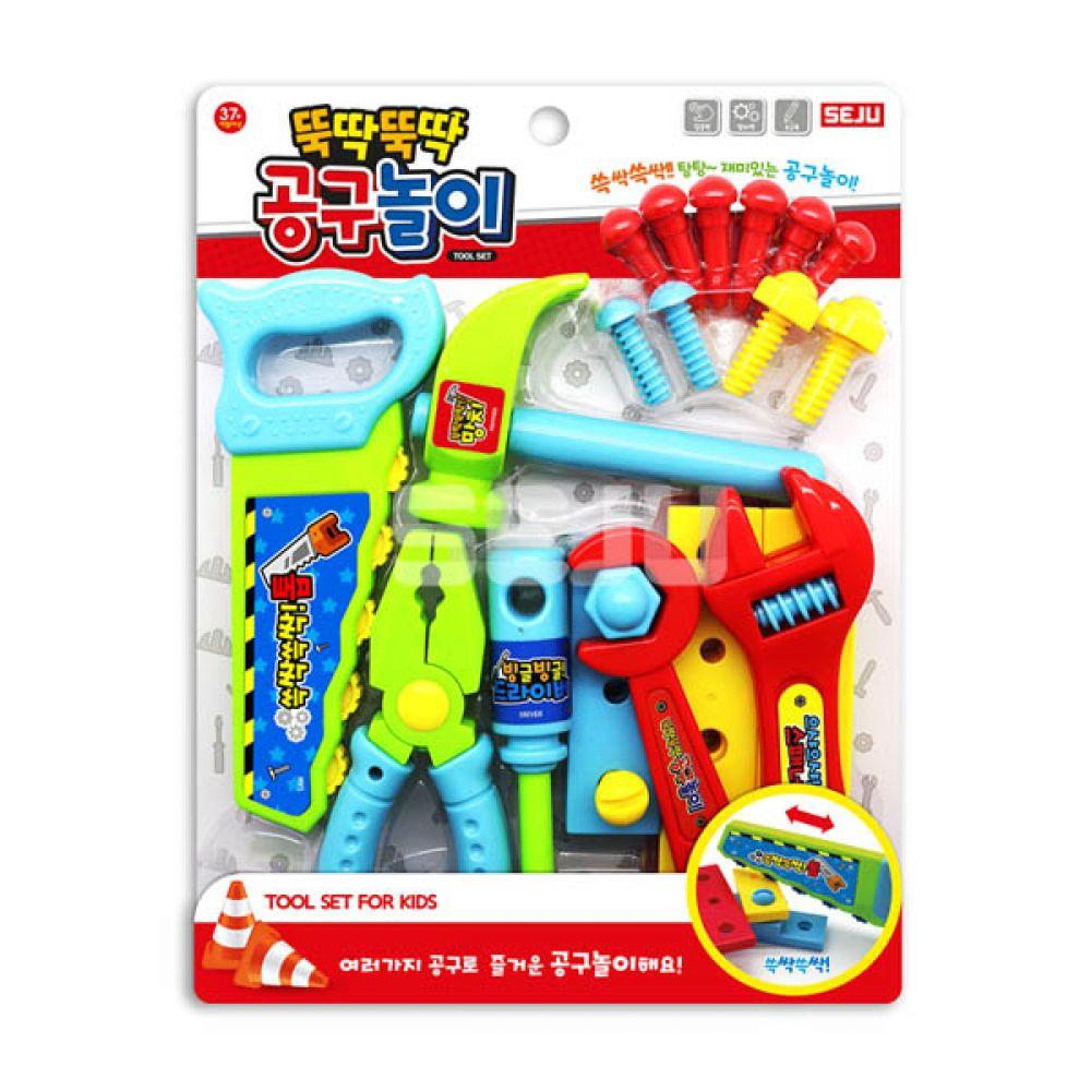 뚝딱뚝딱 공구놀이 역할놀이 공구놀이 퍼즐 발달완구 장난감