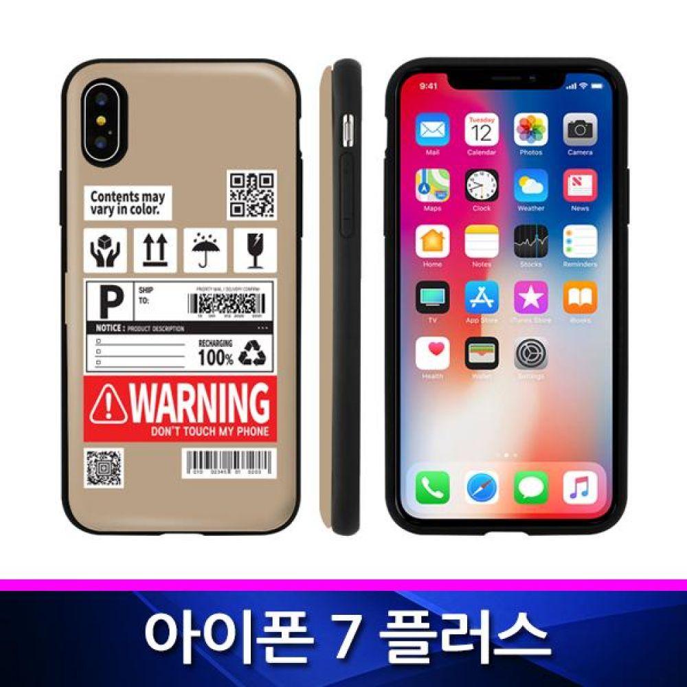 아이폰7플러스 호환 TZ 인보이스 카드도어 폰케이스 핸드폰케이스 휴대폰케이스 하드케이스 카드수납케이스 아이폰7플러스호환