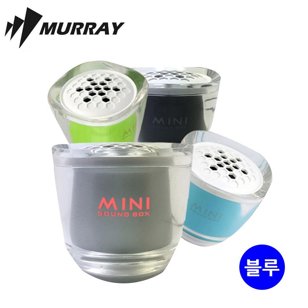 미니 사운드박스 블루투스 스피커 MINI PF-460 블루 블루투스 휴대용 스피커 미니 무선