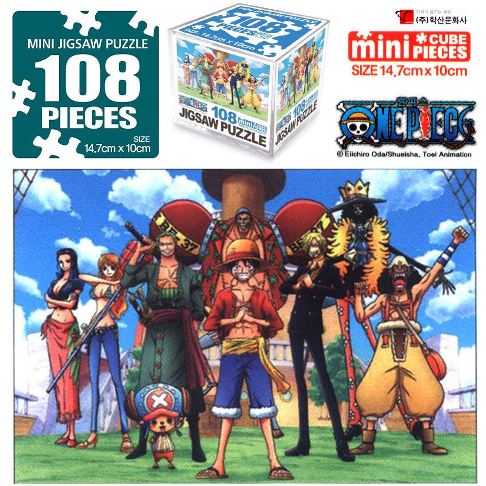 원피스 직소퍼즐 108pcs 선원 아동퍼즐 퍼즐놀이 직소퍼즐 아동퍼즐 캐릭터 퍼즐 퍼즐놀이