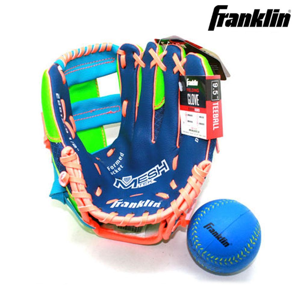 프랭클린 티볼 주니어 글러브. 볼세트 (22812) (9.5in) (우투용) 야구공가방 야구공 볼가방 볼 공가방