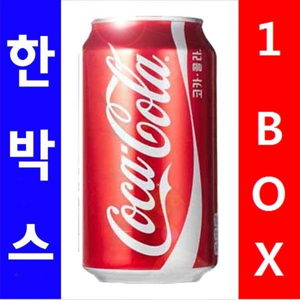 코카)콜라 355ml 1박스(24캔) 음료 여름 탄산 대량 도매 대량도매 세일 판매