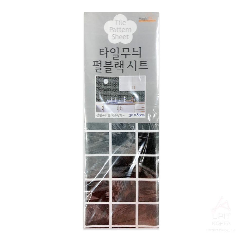 타일무늬 펄블랙 시트 30x80 (10개묶음)_4361 생활용품 가정잡화 집안용품 생활잡화 잡화