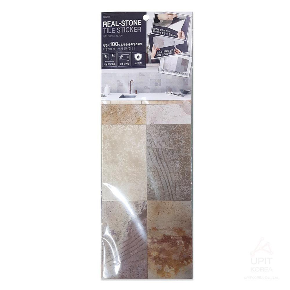 리얼스톤타일 (어반화이트)_5099 생활용품 잡화 주방용품 가정잡화 주방잡화