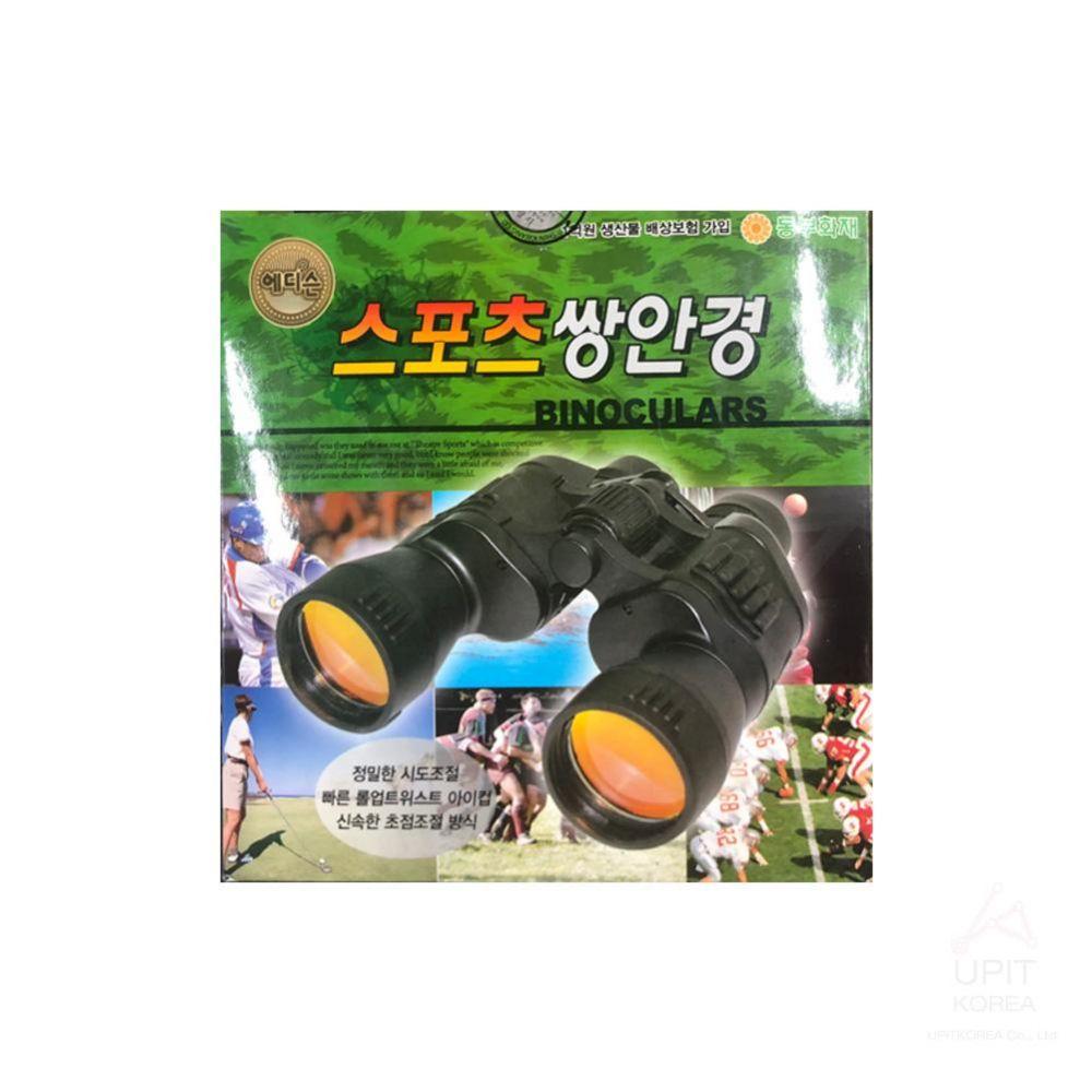에디슨 스포츠 쌍안경 12x50_3010 생활용품 가정잡화 집안용품 생활잡화 잡화