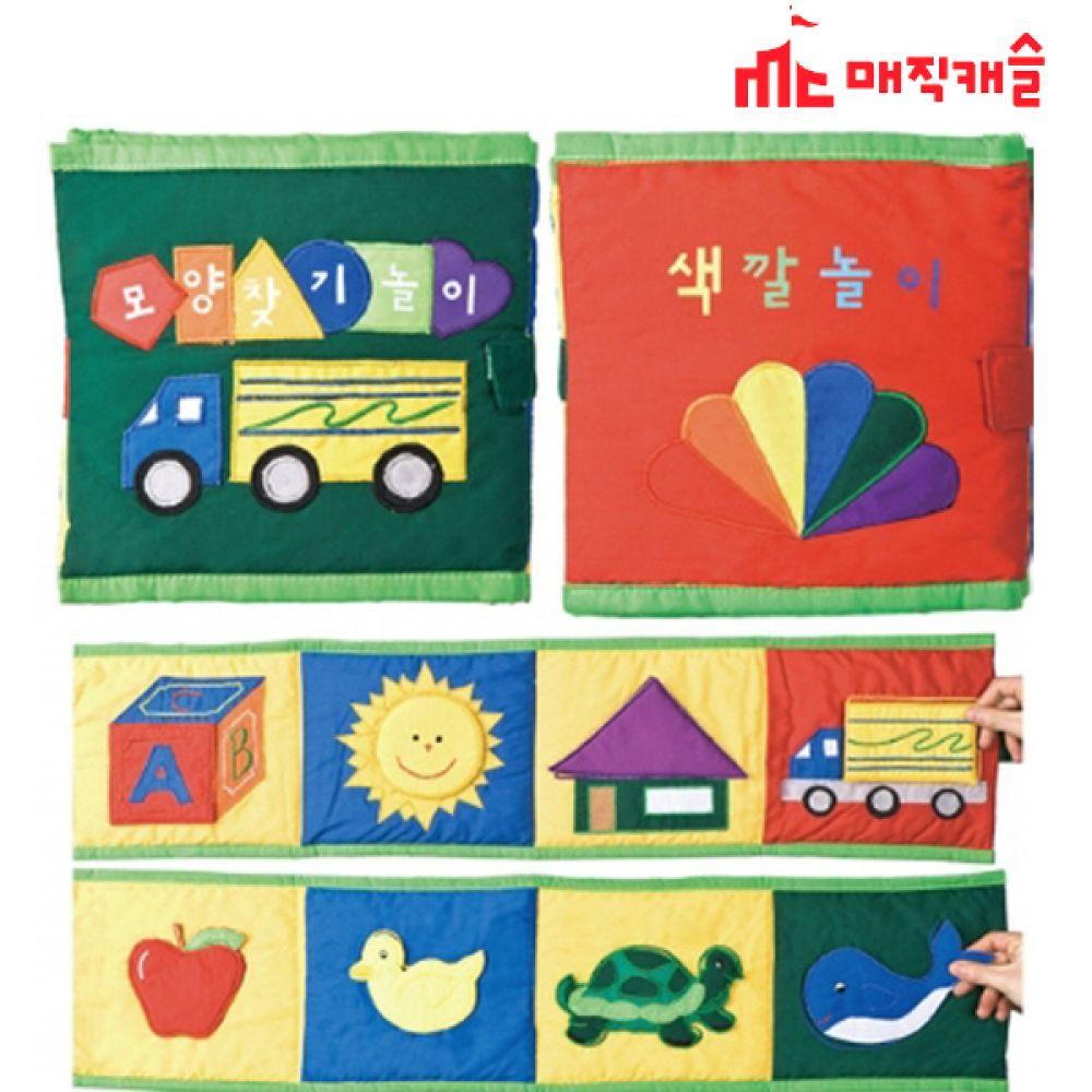 헝겊책 색깔모양 찾기놀이 4523 아기책 헝겊완구 헝겊완구 아기책 유아완구 헝겊책 장난감