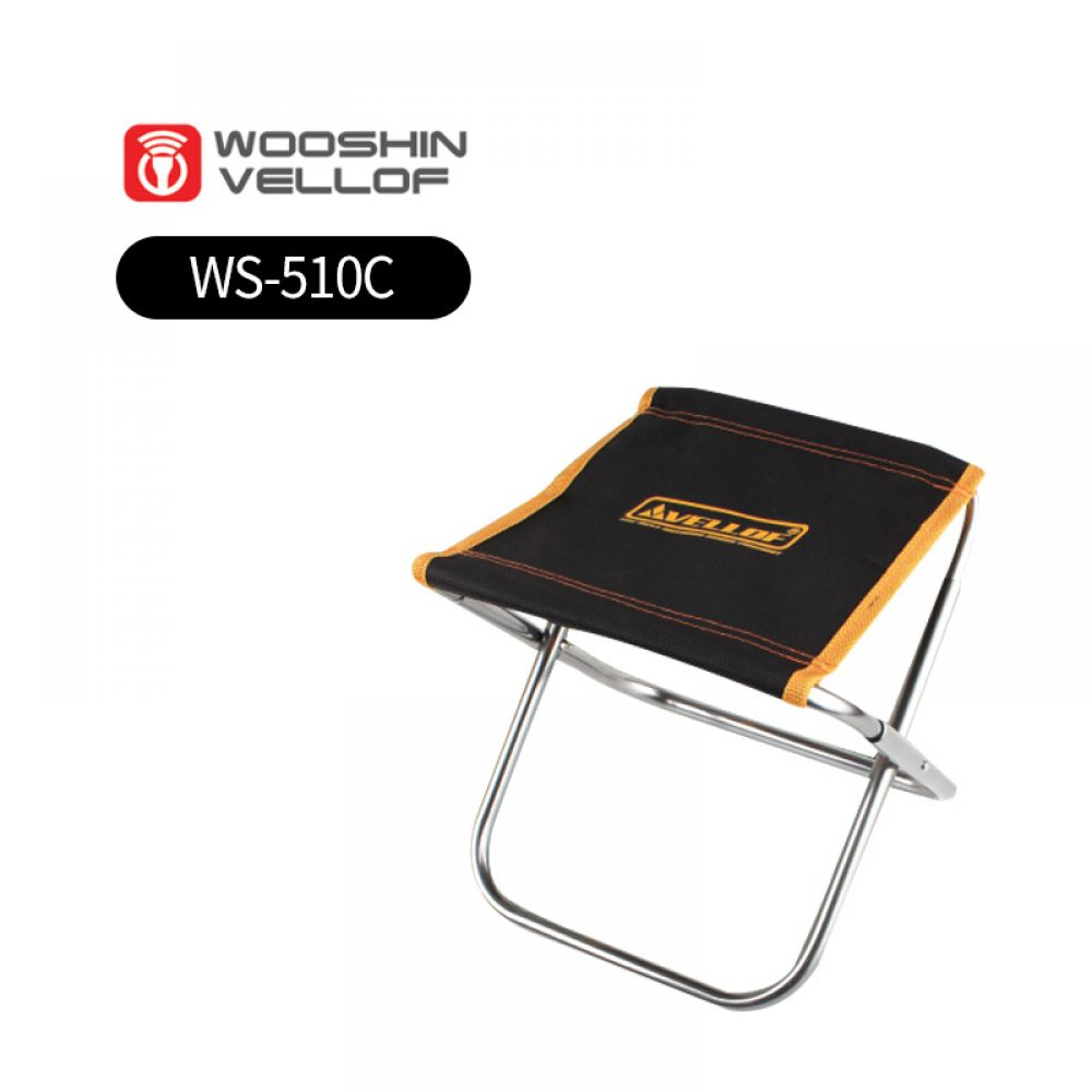 접이식 간이의자 중형 WS-510C - 캠핑의자 접이식 좌식의자 간이의자 캠핑 등산 야영 라이딩 휴대용 캠핑의자 야영의자 휴대용의자 휴대용접이식의자 접이식체어 야간라이딩 손전등 등받이접이식의자 야영 캠프