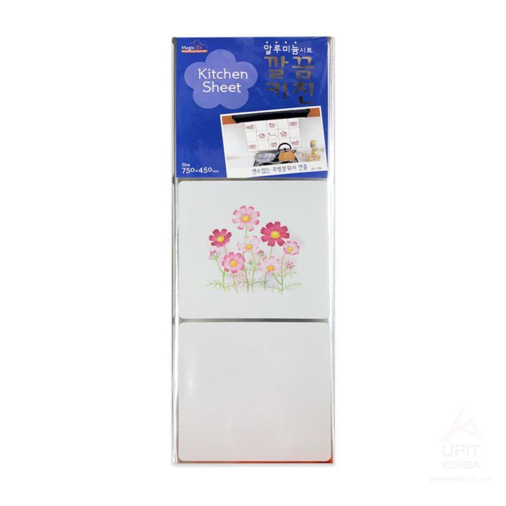 키친시트 AL-05 750x450_1351 생활용품 가정잡화 집안용품 생활잡화 잡화