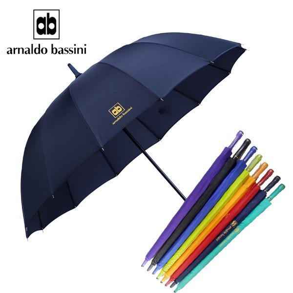 [아날도바시니]70장우산-로고14K 1단우산 장우산 패션우산 자동우산 판촉우산