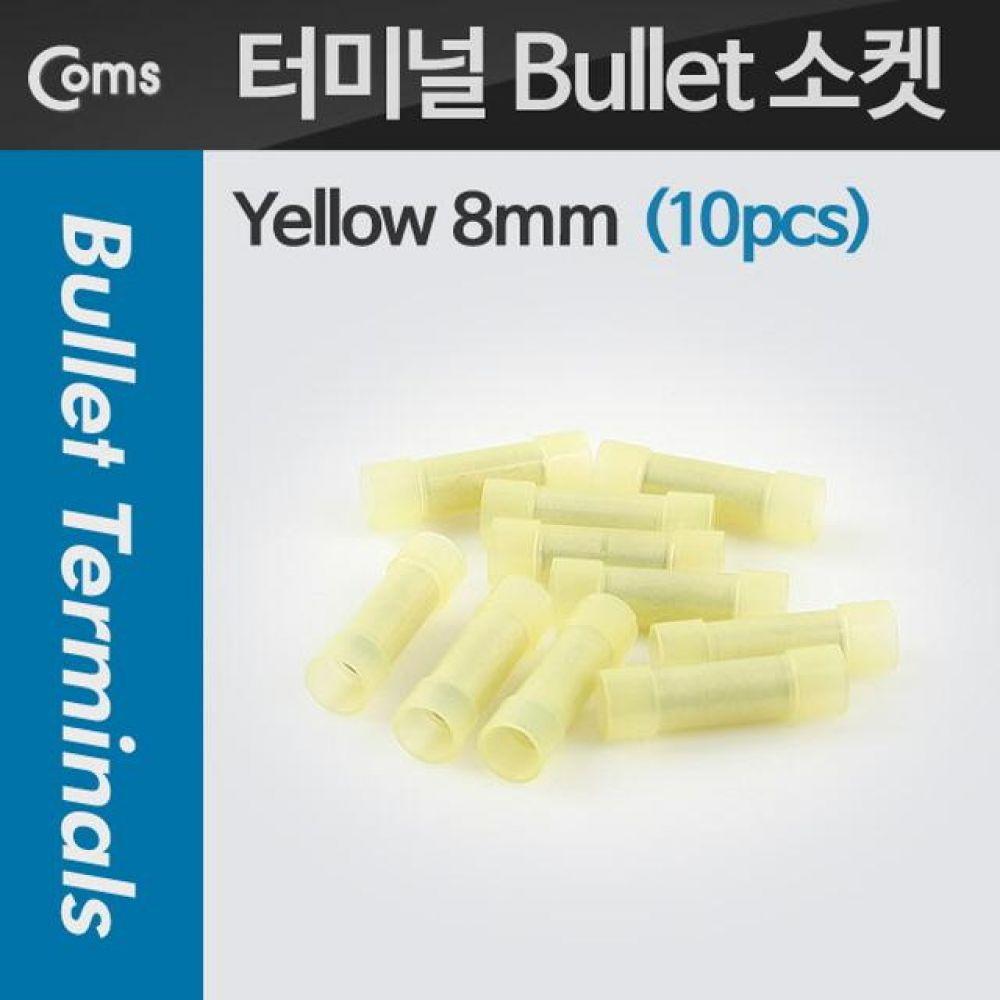 Bullet 소켓 10pcs Yellow 8mm Yellow 터미널 단자 컴퓨터용품 PC용품 컴퓨터악세사리 컴퓨터주변용품 네트워크용품 접속자 단자 압착기 전선커넥터 터미널압착기 단자압착 터미널단자 육각압착기 전동압착기 전기부속