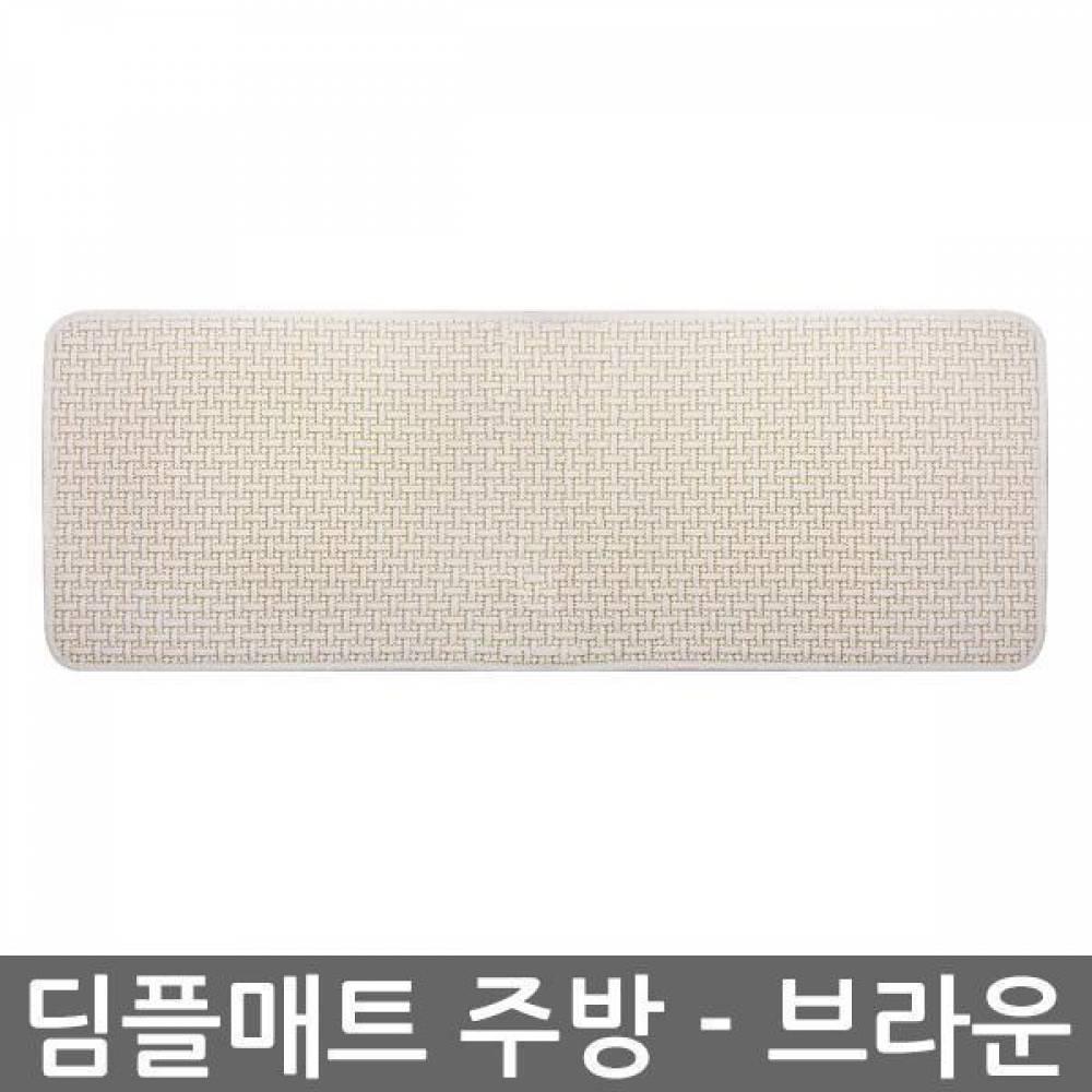 딤플매트_주방-브라운