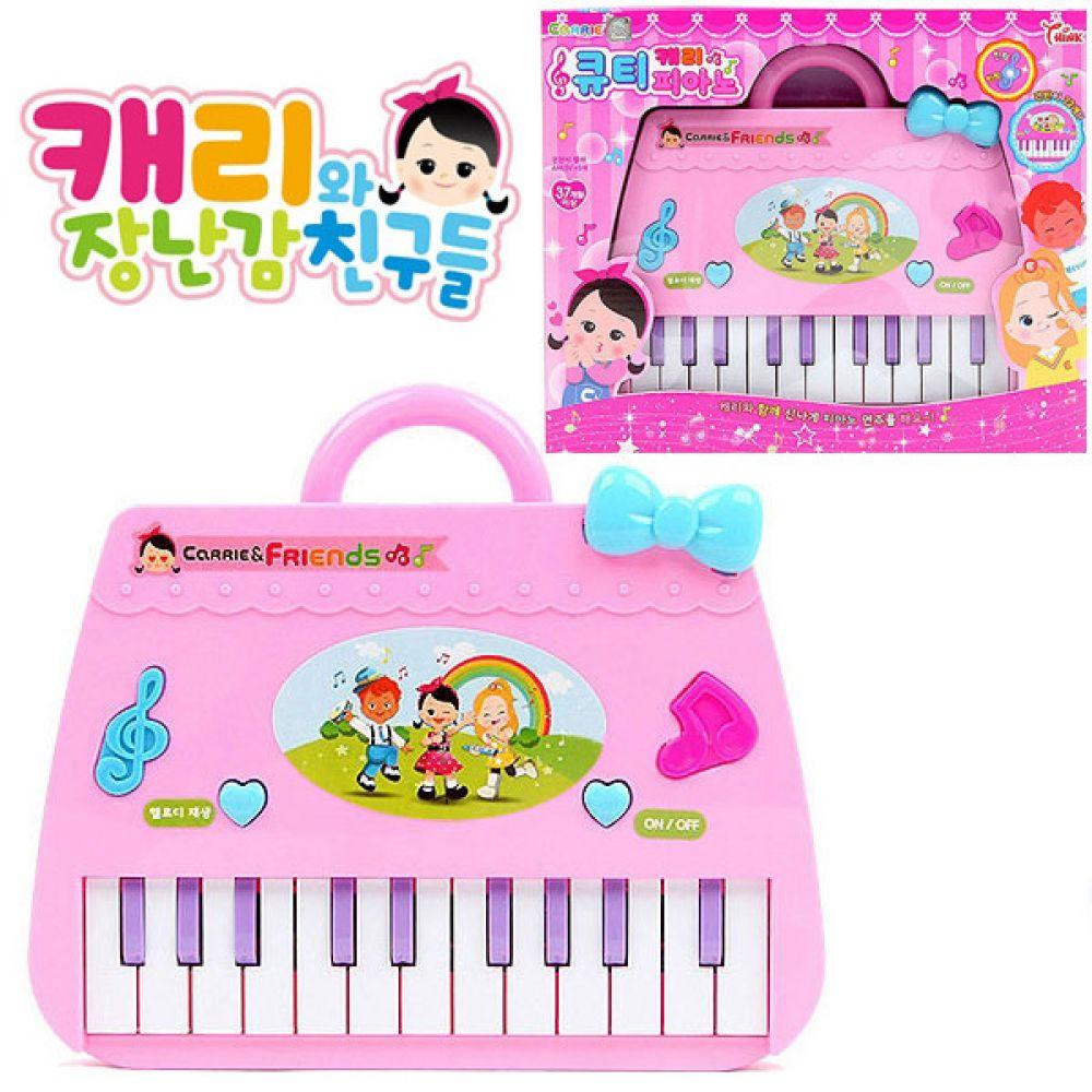 캐리 큐티피아노 25075 장난감피아노 건반완구 건반완구 장난감피아노 악기놀이 피아노완구 피아노장난감