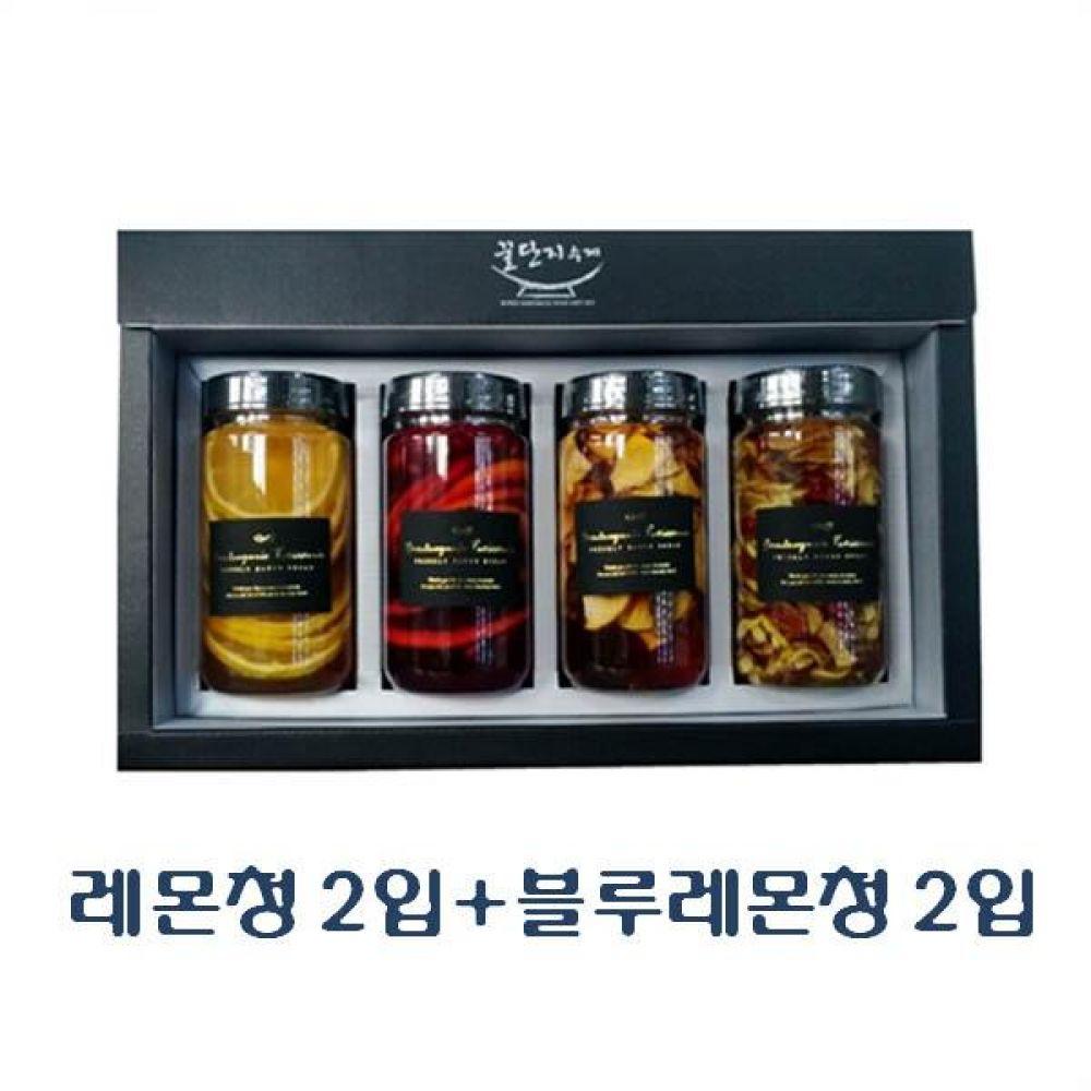 (수제 과일청 선물세트) 레몬청 300ml(2입) x 블루레몬청 300ml(2입)_100퍼센트 원당만 사용 청 조청 과일 조림 단맛