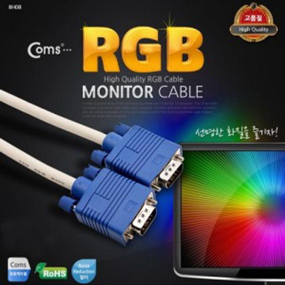 컴스 보급형 모니터 RGB 케이블 1.8M 2M mm타입 컴퓨터용품 PC용품 컴퓨터악세사리 컴퓨터주변용품 네트워크용품 hdmi분배기 hdmi젠더 hdmi연장케이블 dp케이블 hdmi케이블10m dvi케이블 rgb케이블 hdmi케이블5m hdmi컨버터 모니터케이블