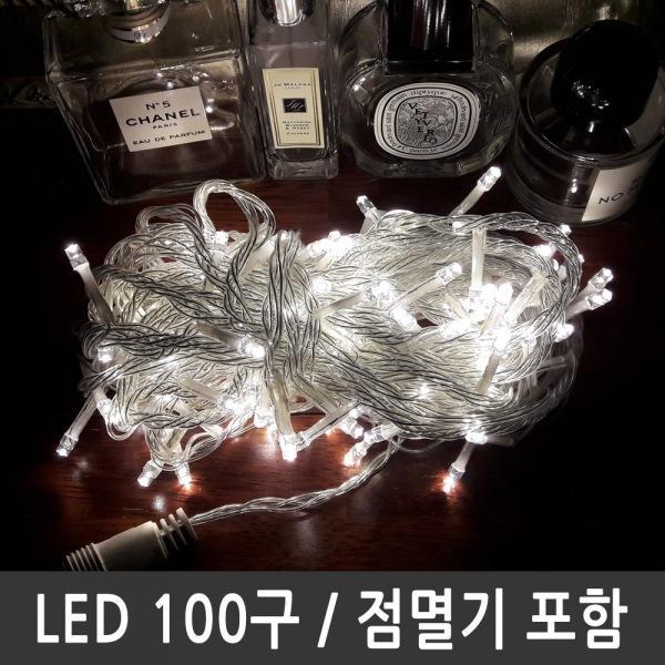 LED트리전구 100구 웜화이트 투명선 크리스마스전구 LED트리전구 트리전구 LED100구 앵두전구 앵두전구100구