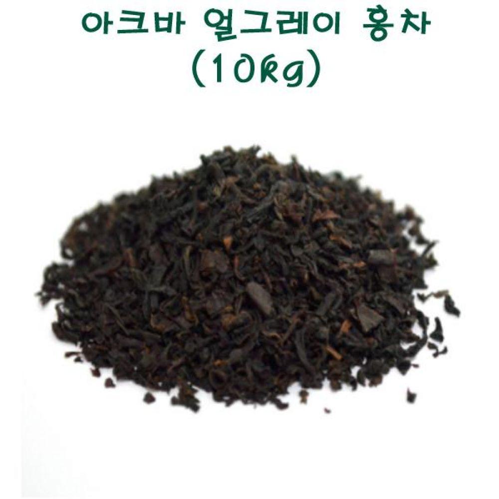 아크바 얼그레이 9193 10kg 베르가못향을 첨가한 강한향의 홍차 식품 농수축산물 차 음료 음료기타
